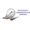 КИПиА котельных,  котлов по Тверской области