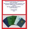 Купить справку 2-ндфл в СПб тел89045183665