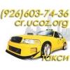 Любые услуги водителя на легковом автомобиле