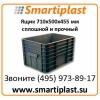 Большие пластиковые ящики артикул 425 размер 710х500х455 мм