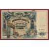 Бумажные деньги России и СССР-куплю