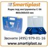 Пластмассовый ящик под инструмент С 56 размер 460х360х50 мм С-56 ящик бокс