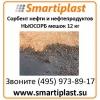 Сорбент нефти и нефтепродуктов Ньюсорб Код:  1-589054534