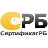 сертификация товаров в г. Уфе и по Башкирии.