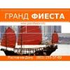 Виза в Лондон Виза Великобритании Английская виза в Ростове на Дону